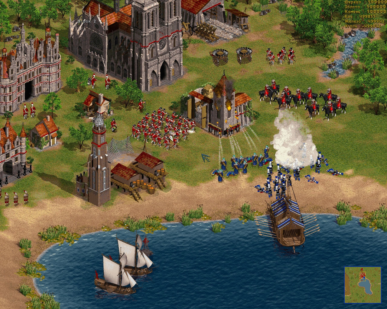 Cossacks: European Wars Steam Key GLOBAL - 1