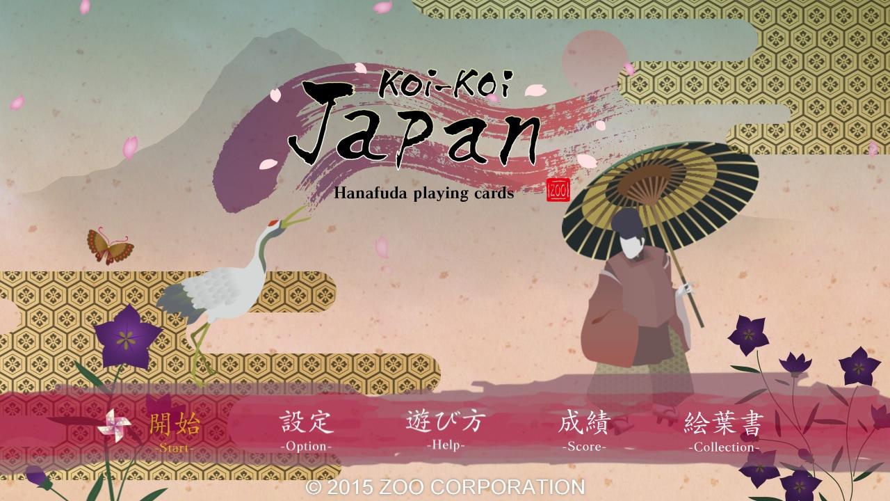 Koi-Koi Japan [Hanafuda playing cards] Steam Key GLOBAL - 3