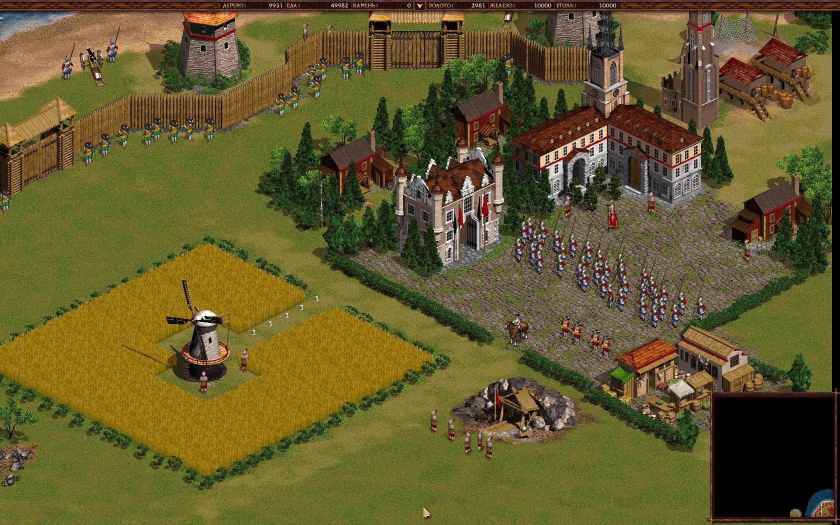 Cossacks: Back to War Steam Key GLOBAL - 4