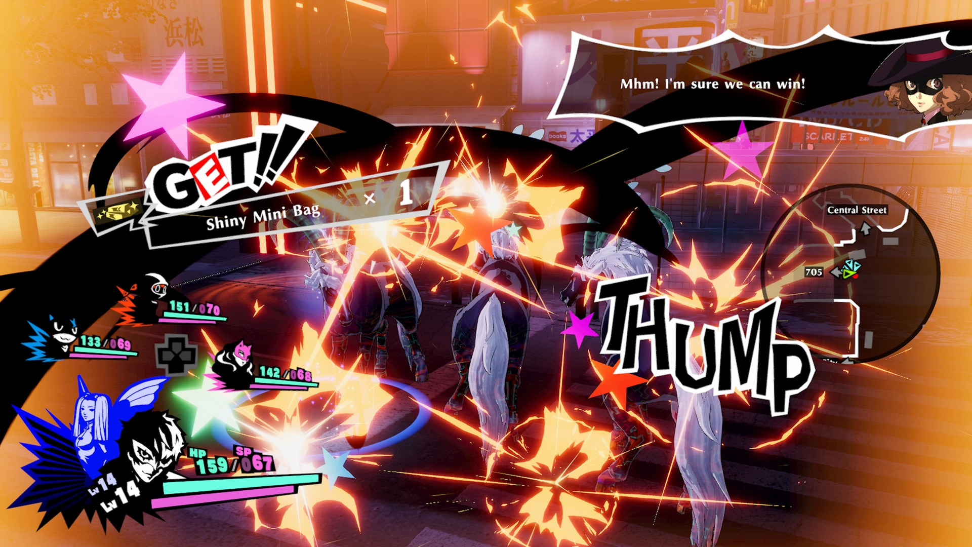 Persona 5 Strikers (PC) - Steam Key - GLOBAL - 3