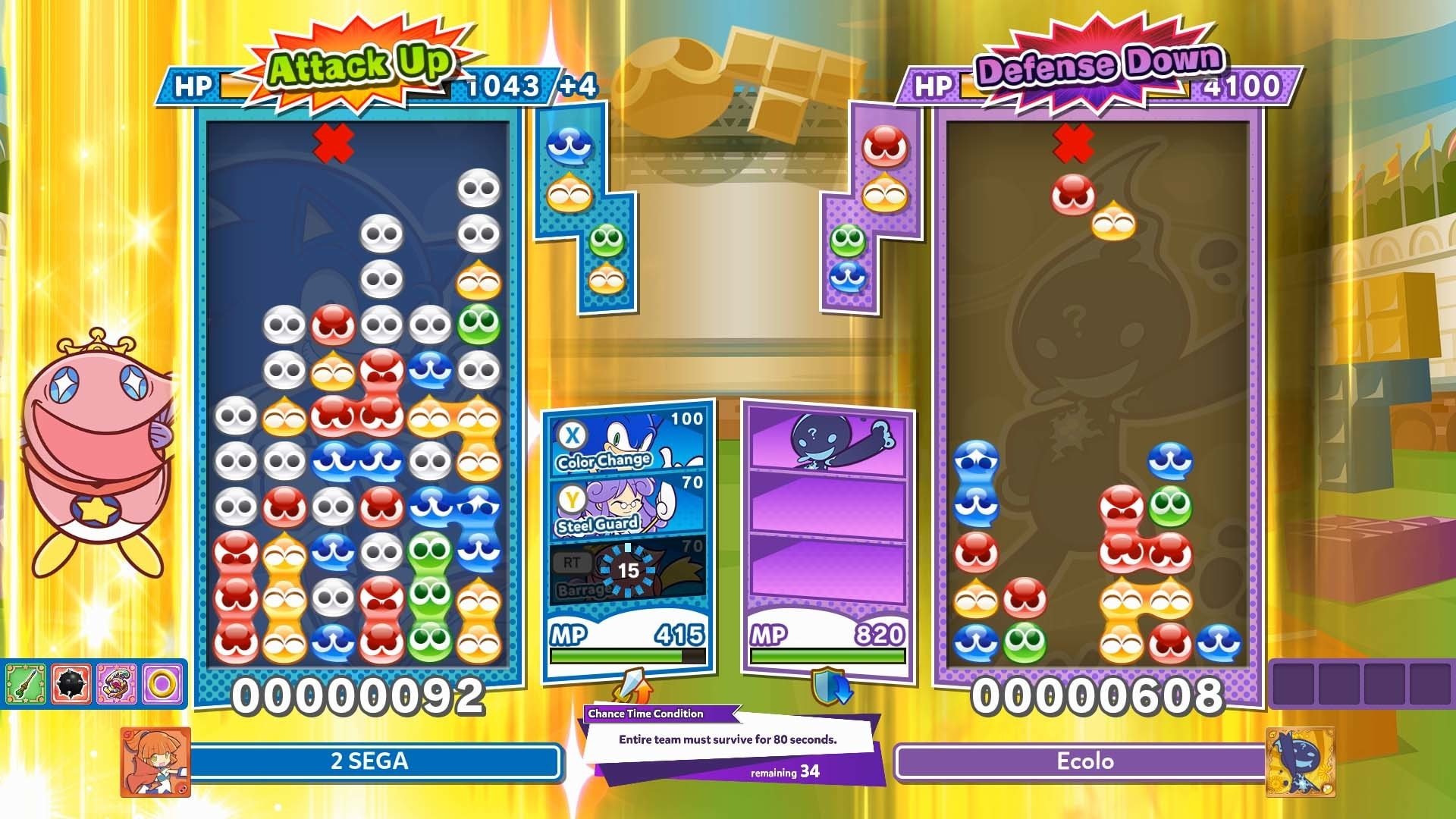 Puyo Puyo Tetris 2 (Xbox Series X/S) - Xbox Live Key - GLOBAL - 4