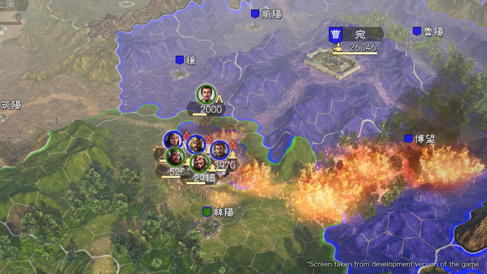 ROMANCE OF THE THREE KINGDOMS XIV - Steam Key - GLOBAL - 3