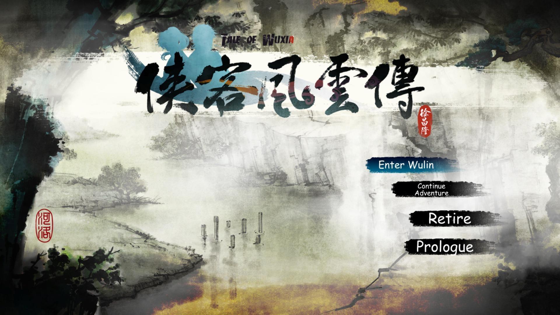 侠客风云传(Tale of Wuxia) Steam Gift GLOBAL - 4