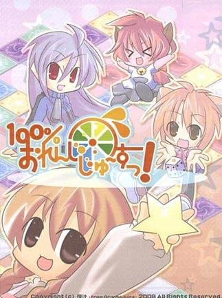 100% Orange Juice Steam Key GLOBAL - 1