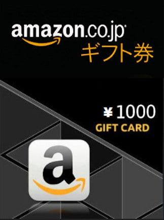 Amazon Gift Card 1 000 YEN - Amazon Key - JAPAN - 1