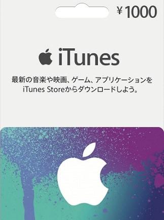 Apple iTunes Gift Card 1 000 YEN iTunes JAPAN - 1