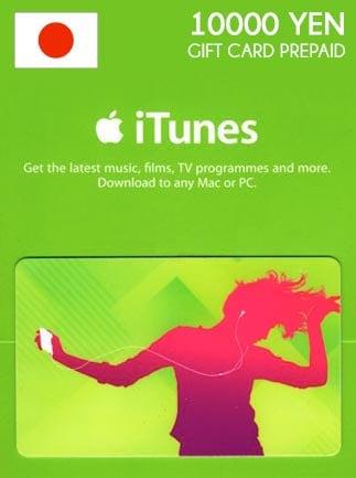 Apple iTunes Gift Card 10 000 YEN iTunes JAPAN - 1