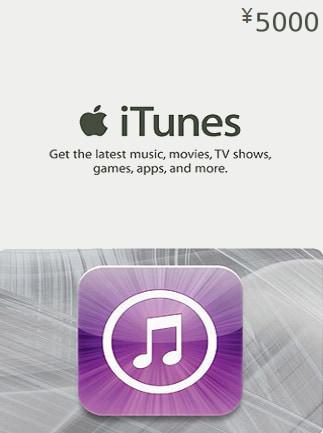 Apple iTunes Gift Card 5 000 YEN iTunes JAPAN - 1