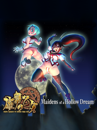 Maidens of a Hollow Dream / 虚夢の乙女 Steam Key GLOBAL - 1