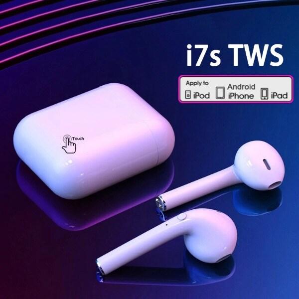 Wireless Headphones White - 1
