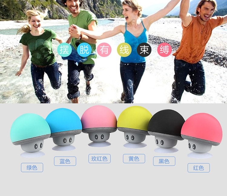 Mini Portable Cute Mushroom Head Bluetooth Speaker Wireless Stereo Speaker with Suction Cup Pink - 4
