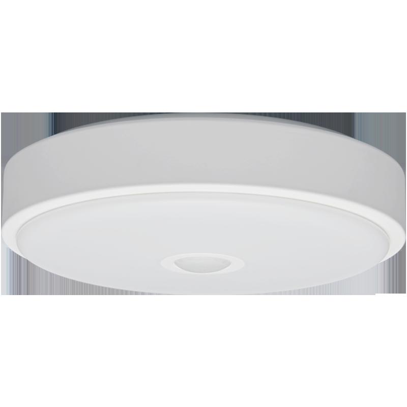 Inteligentna Lampa Sufitowa Yeelight Crystal Ceiling Light Mini - 2
