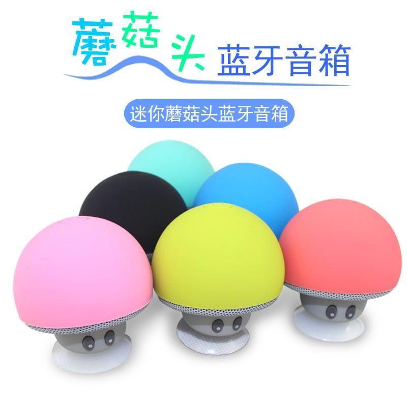 Mini Portable Cute Mushroom Head Bluetooth Speaker Wireless Stereo Speaker with Suction Cup Blue - 2