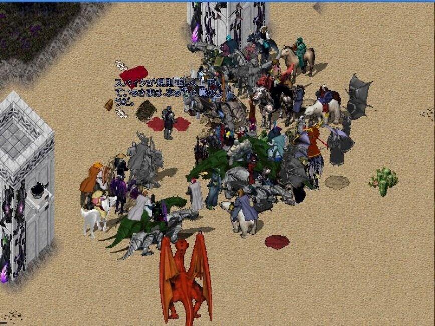 Ultima Online GAME 1 Month Origin Key GLOBAL - 4