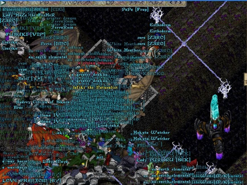 Ultima Online GAME 1 Month Origin Key GLOBAL - 3