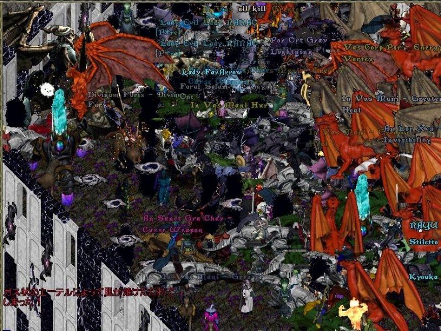 Ultima Online GAME 1 Month Origin Key GLOBAL - 2