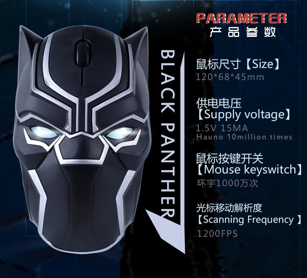 Original Marvel 2.4G Wireless Gaming Mouse Mice 1200DPI Black Panther - 7