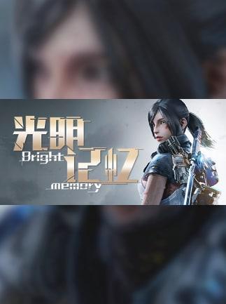 Bright Memory(Early Access) / 光明记忆 Steam Key GLOBAL